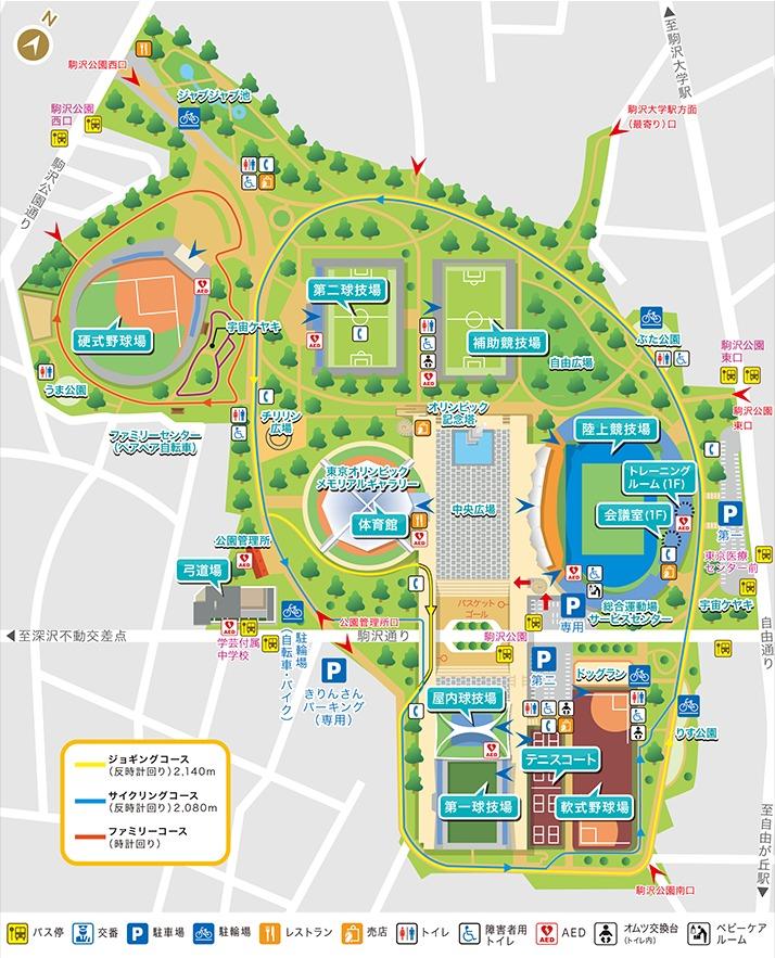 駒沢公園内MAP