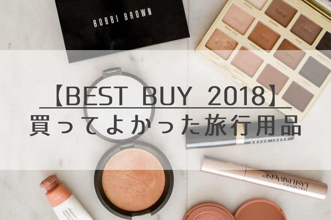 best-buy-2018-top