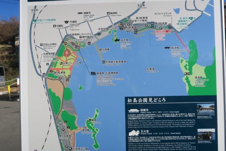 松島マップ