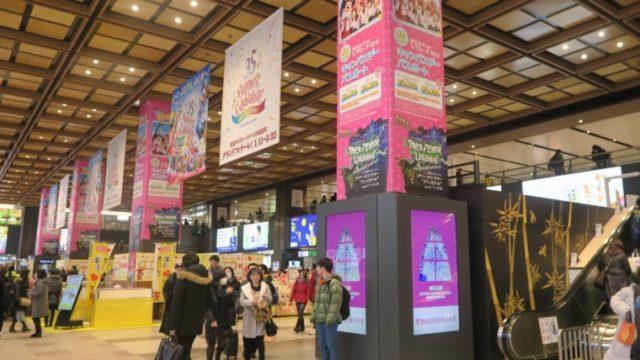 仙台駅_top