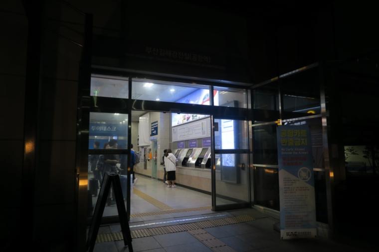金海軽鉄道_乗り場
