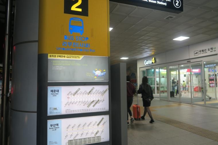 金海空港_バス時刻表