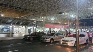 金海空港_top