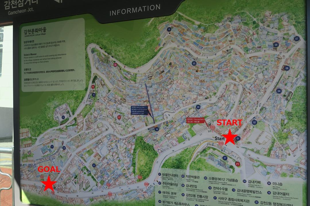 甘川文化村全体図
