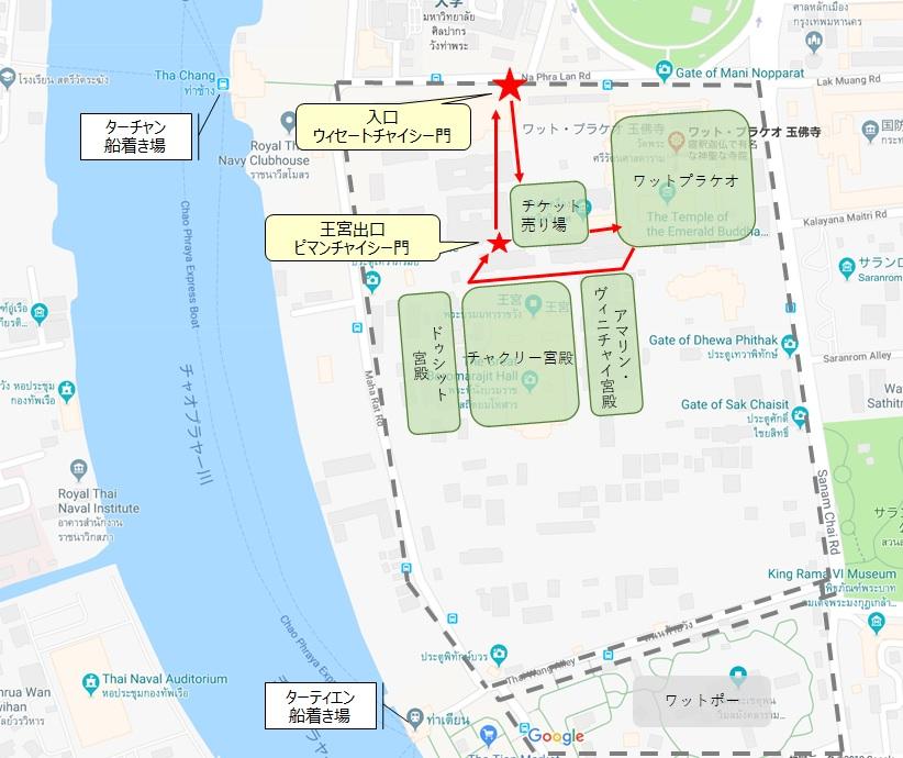 王宮MAP