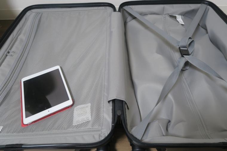 無印良品のスーツケースの中蓋