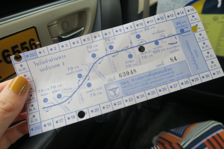 高速チケット