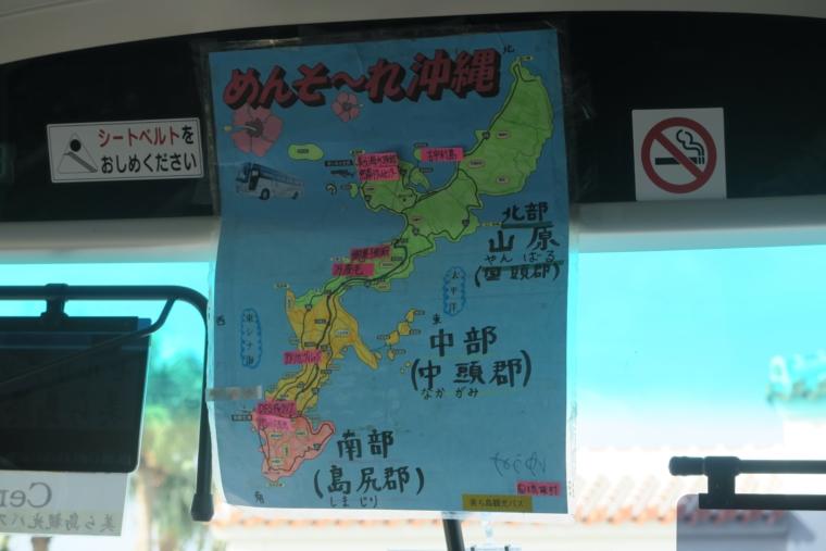 ツアー地図