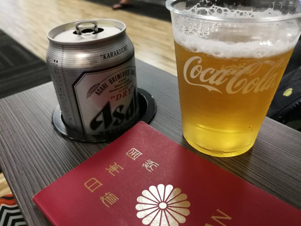 ラウンジビール