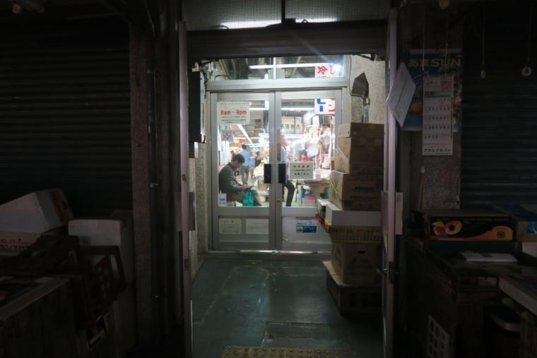 牧志市場入口 (2)