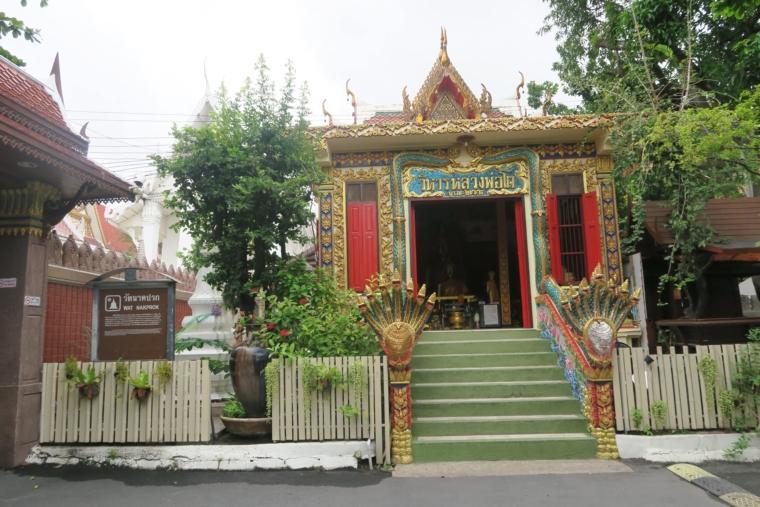 小さな寺院