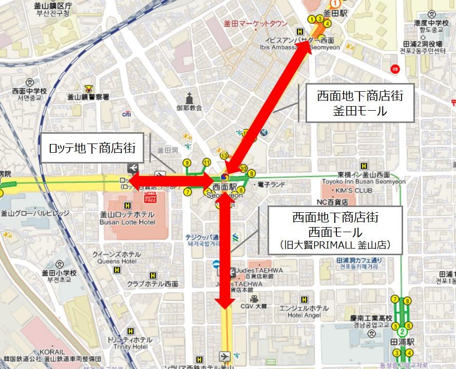 西面地下街MAP