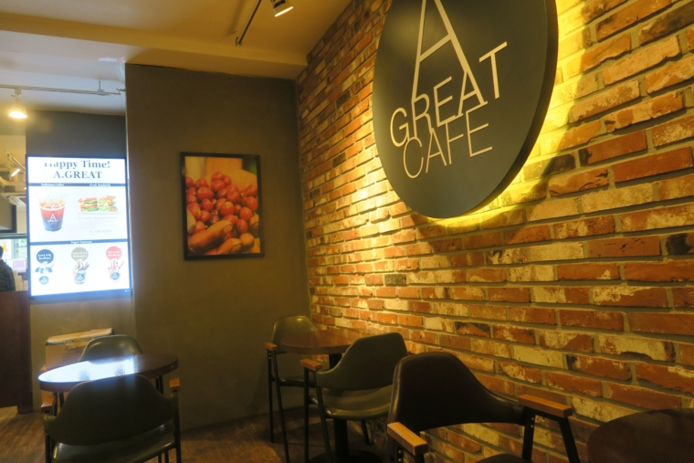Agreat cafe店内