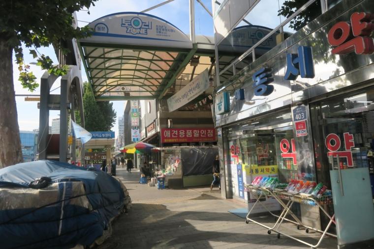 広蔵市場入口
