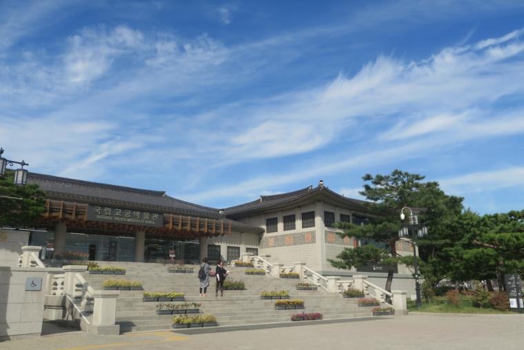 韓国国立民俗博物館