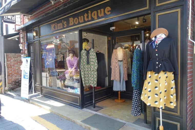 三清洞_Kim's Boutique