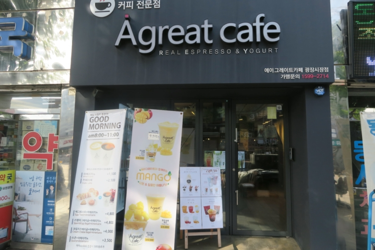 Agreat cafe