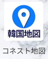 connest MAP app