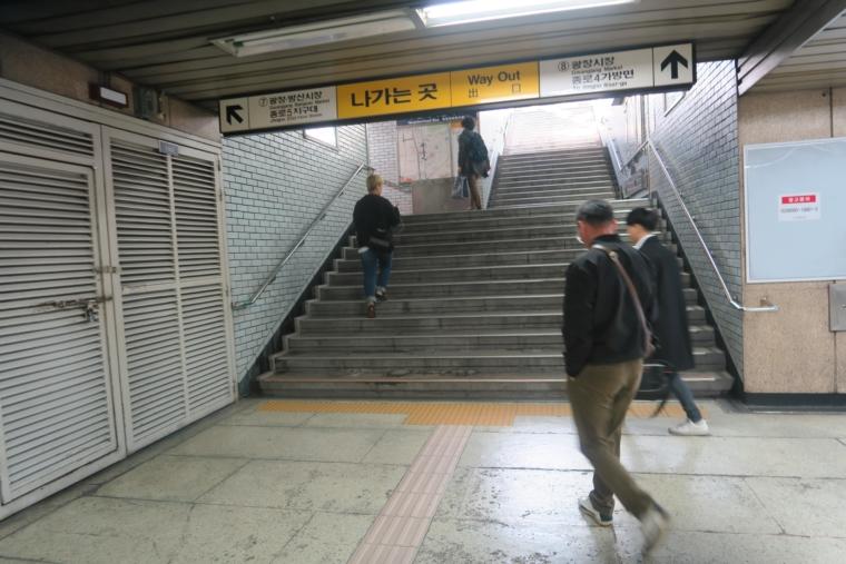 鍾路5街駅
