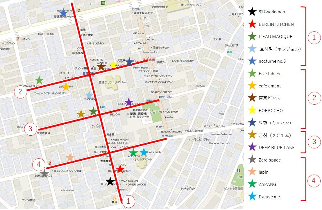望理団通り cafe map