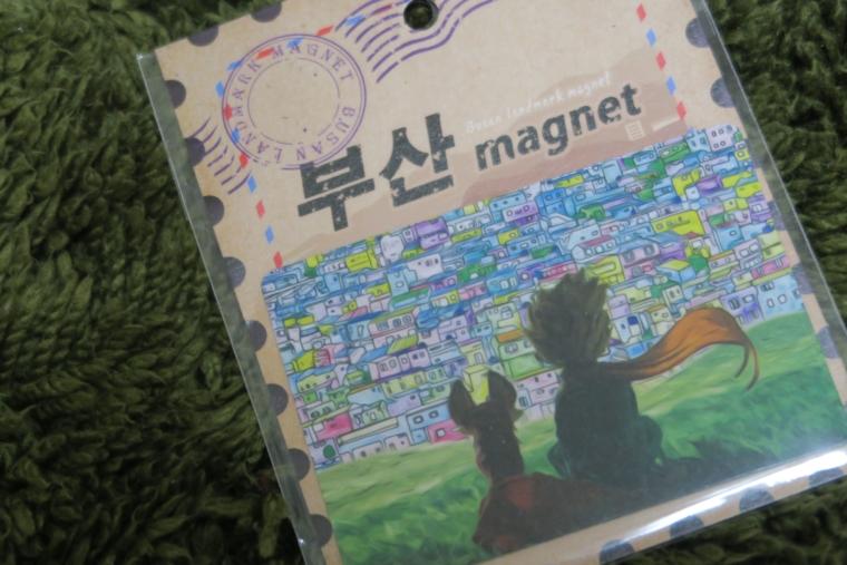 釜山のマグネット