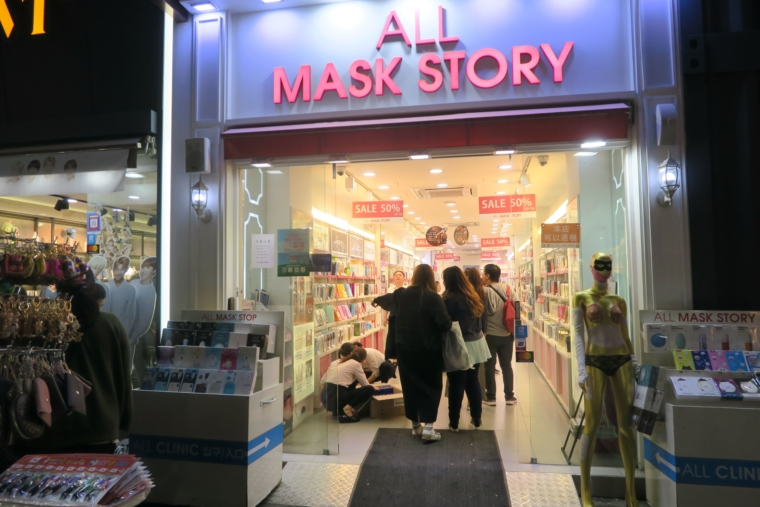MASK STORY
