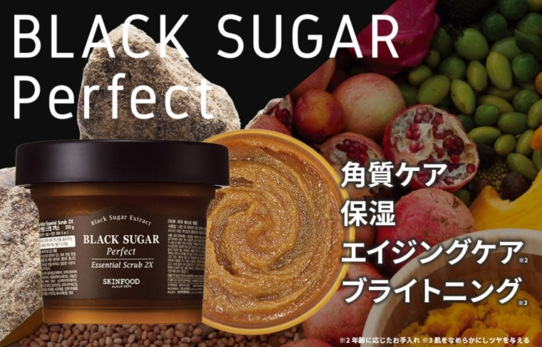 black sugar perfect