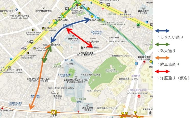 弘大の主要通りmap