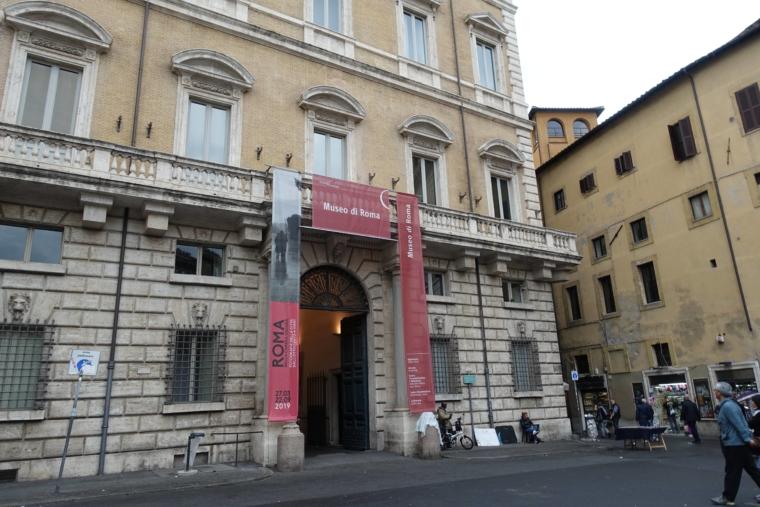 ローマ博物館