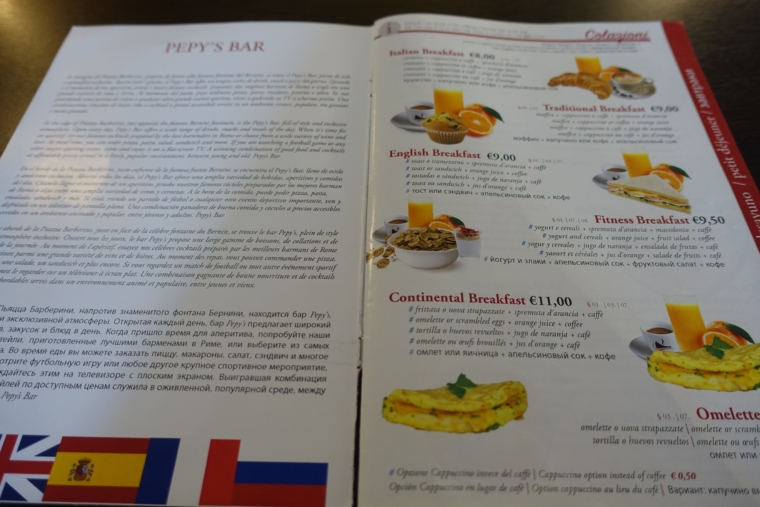 Pepy's-Bar-menu
