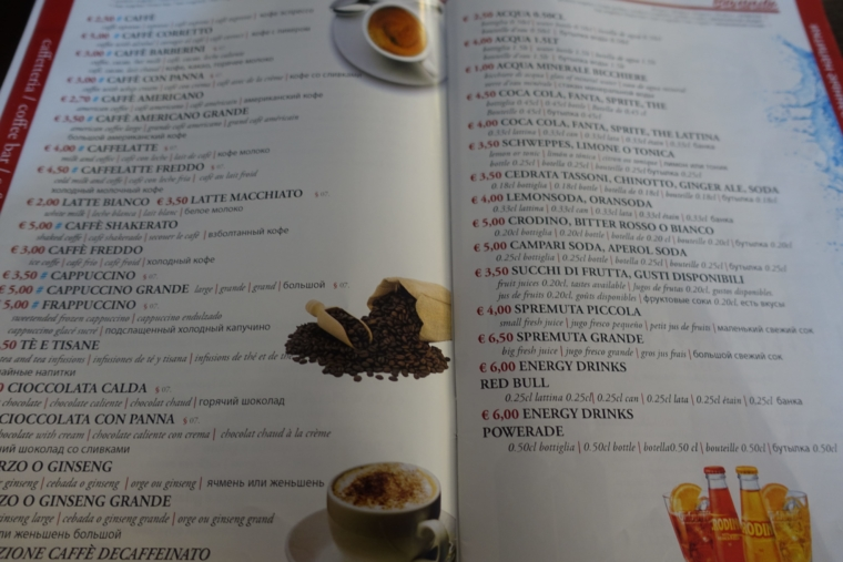 Pepy's-Bar-menu3