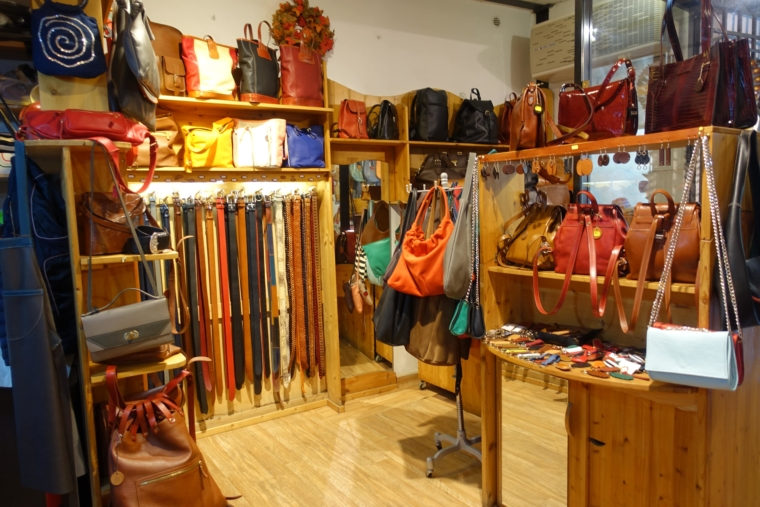 Leather-goods-shop (2)