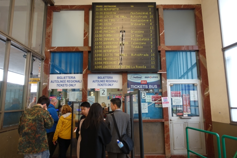 busstation (3)